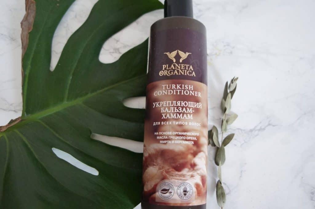 Planeta Organica, Balsamy do włosów prowansalski i turecki