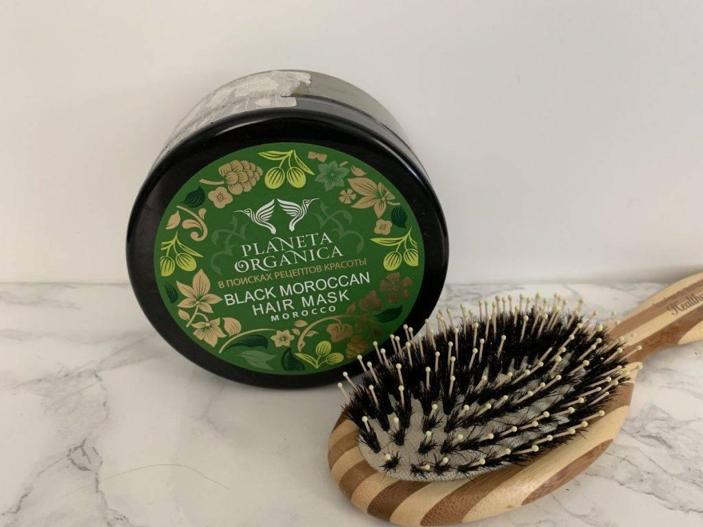 Planeta Organica, Marokańska maska do włosów