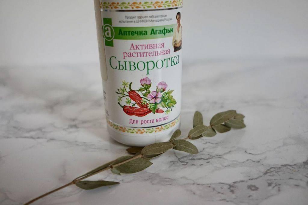 Babushka Agafia, an active herbal serum for hair growth